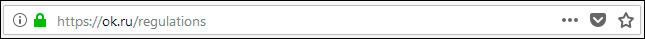 добавка в поисковой строке для перехода на страницу регламента