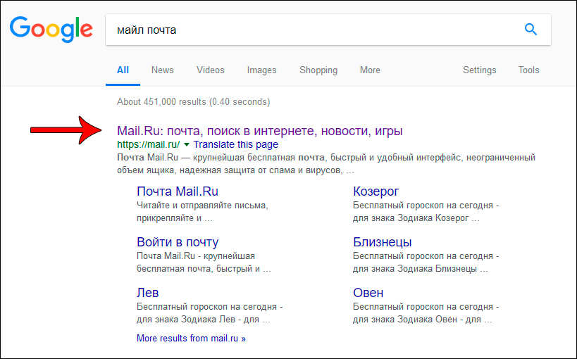поисковый запрос майл почта в поисковике гугл