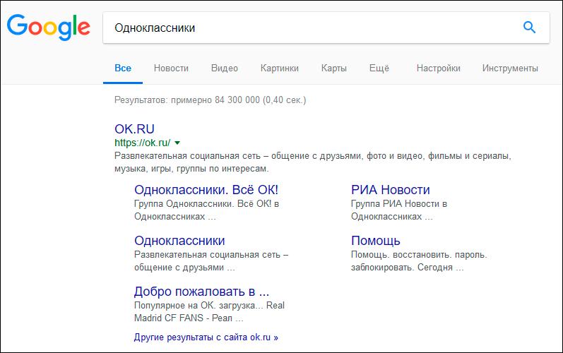 ввод ok.ru в поисковой строке