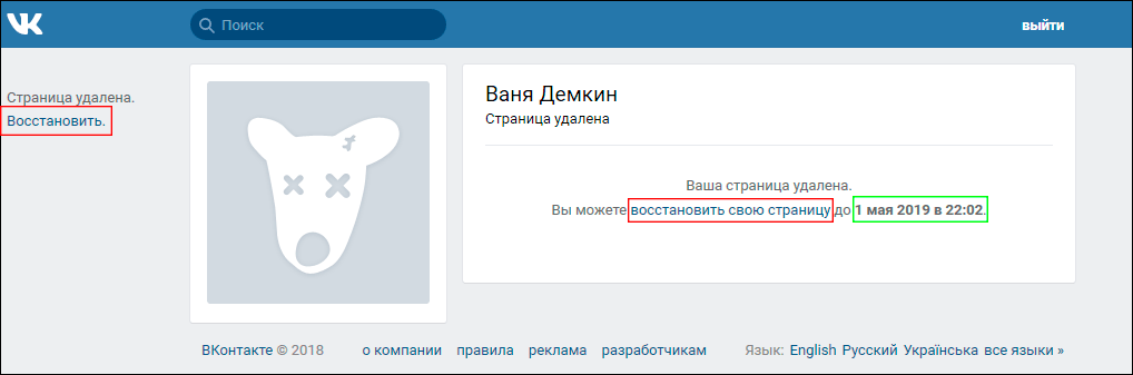 сайт vk.com