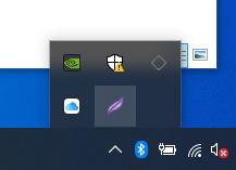 иконка программы лайтшот в нижней панели windows