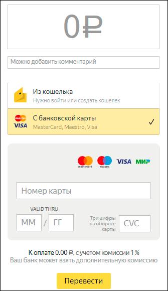 функция визитка