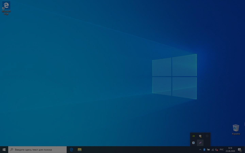 пример затемнения экрана при работе программы лайтшот